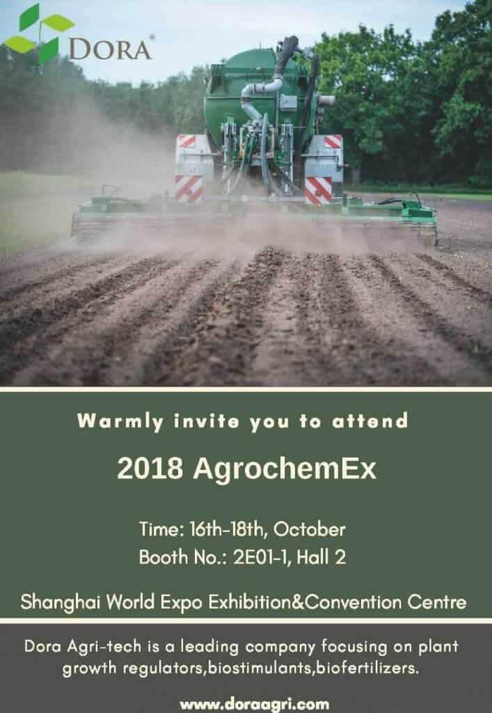 2018 AgrochemEx